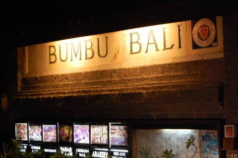 Bali0761