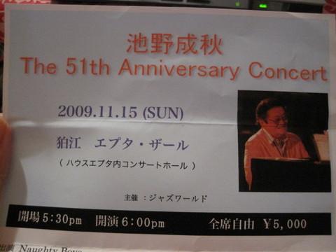 2009_11_063