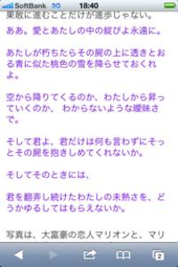Webimg_2969