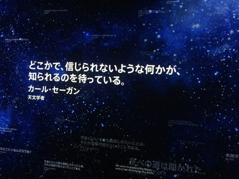 Web_20150702_15_59_17