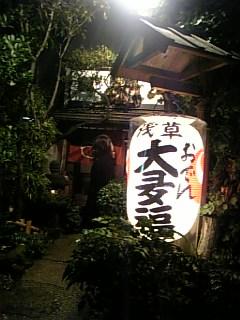 Keitai_008